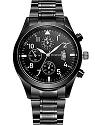 Men's Dress Watch Fashion Watch Casual Watch Chinese Quartz Stainless Steel Band Cool Casual Black Black