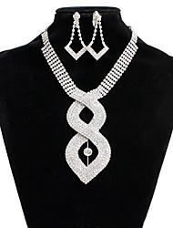 Dámské Svatební šperky Soupravy imitace Diamond Módní bižuterie Slitina Heart Shape 1 x náhrdelník 1 x pár náušnic Pro Svatební Párty