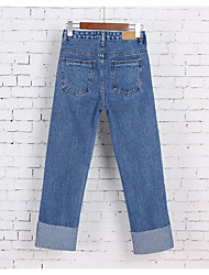 Women's High Rise Micro-elastic Jeans Pants,Simple Loose Solid