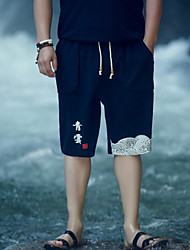 Men's Mid Rise Micro-elastic Shorts Pants,Chinoiserie Loose Solid