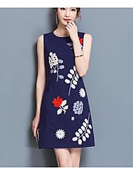 Really making Slim vest skirt new spring and summer 2017 women's retro Heavy embroidery Slim dress