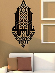 Shapes Wall Stickers Plane Wall Stickers Decorative Wall StickersVinyl Material Home Decoration Wall Decal Muslim Culture Arabic Wall Stickers
