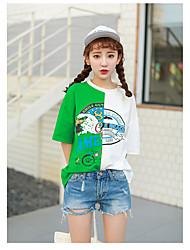 Damen Vintage Street Schick Mittlere Hüfthöhe Micro-elastisch Jeans Kurze Hosen Schlank Hose einfarbig