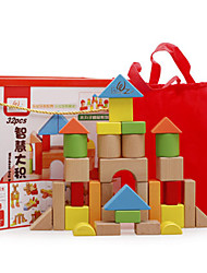 Infant Children Building Blocks Woodworking Intellectual Large Pieces Large Grain Toys 0-1-2-3 Year Old Boy Baby Baby Gift 23 colors