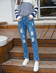 Sign BF new spring models was thin pantyhose hole jeans harem pants beggar pants casual