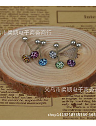 Women's Body Jewelry Eyebrow Jewelry Natural Pearl Heart Jewelry For Christmas Gifts 1 pair