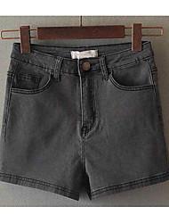 Femme simple Taille Haute Micro-élastique Short Pantalon,Mince Couleur Pleine
