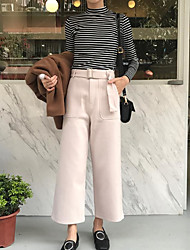 Sign my pocket woolen waist casual straight jeans wide leg pants with belt