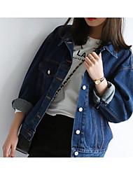 2016 Autumn new long-sleeved denim jacket Girls long paragraph Korean loose big yards Harajuku BF wind