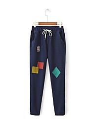 Femme simple Taille Basse Micro-élastique Jeans Pantalon,Sarouel Blocs de Couleur