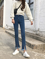 Sign 2017 new Korean Slim boot-cut jeans female split edges Nett