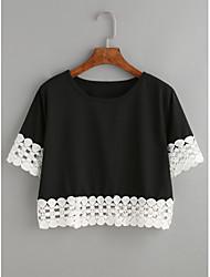 Ebay europe et les nouvelles femmes&# De soutien en dentelle shanshan short loose t-shirt