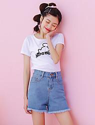 vrai coup de l'été 2017 version coréenne était mince un short en jean taille haute vintage large short en denim jambe short marée femme
