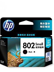 suprimentos de impressora hp802s cartuchos HP 10.102.050 pages120 impressa