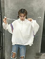 Vrais vrais feux korean loose drawstring personnalisé mode sauvage choc couleur manteau protection solaire vêtements