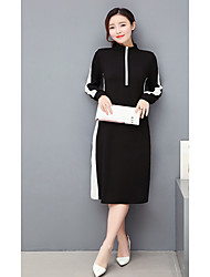 2017 spring new women's fashion loose black dress Korean long-sleeved dress women long section of the Spring and Autumn