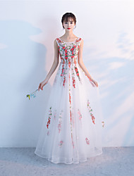 Formal Evening Dress - Lace-up Ball Gown Jewel Floor-length Tulle with Appliques