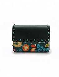 Women's Beautiful Casual  Shoulder Bag