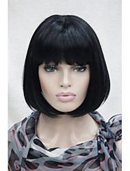 New Cute Black Short Straight  Synthetic Centre Skin Top Women's Bob Wig