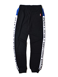 Men's Low Rise strenchy Sweatpants Pants,Street chic Loose Solid