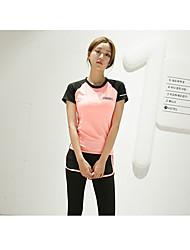 Mulheres Conjunto Camiseta e Calça de Corrida Secagem Rápida Confortável Camiseta + Calça de Corrida paraIoga Correr Exercício e