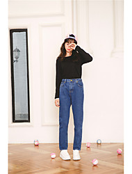 Women's High Rise Inelastic Jeans Pants,Simple Harem Solid