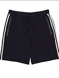 Men's Mid Rise Micro-elastic Shorts Pants,Active Straight Solid