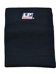 Unissex Cotoveleira Suporte muscular Elástico Térmica / Warm Protecção A prova de Vento Á Prova-de-Água Multifunções FutebolEsporte