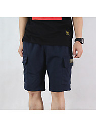 Men's Low Rise Stretchy Sweatpants Shorts Pants,Active Loose Solid