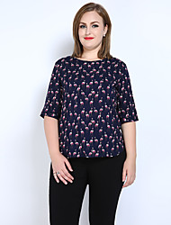 Really Love Women's Plus Size Going out Casual/Daily Sexy Vintage Simple Spring Summer T-shirt,Animal Print Round Neck ½ Length SleeveCotton