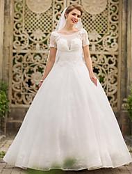 Robe de Soirée Princesse Longueur Sol Dentelle Robe de mariée avec Billes Paillette Appliques par HUA XI REN JIAO