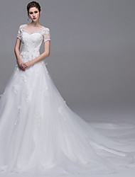 A-Line Illusion Neckline Cathedral Train Tulle Wedding Dress with Beading Pearl Sequin Appliques