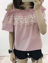 Damen Solide Einfach Ausgehen T-shirt,Gurt Kurzarm Polyester