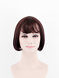 Japan and South Korea latest fashion lady short paragraph wigs dark brown straight straight bangs high temperature wire wigs