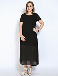 Really Love Women's Plus Size Casual/Daily Holiday Sexy Simple Cute Shift T Shirt Tunic Dress,Solid Round Neck Maxi Short SleeveModal Polyester