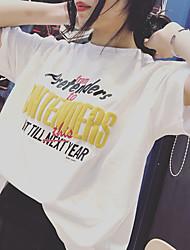 Damen Solide Niedlich Urlaub T-shirt,Rundhalsausschnitt Langarm Seide