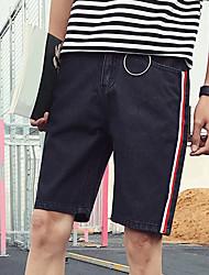 Homme simple Taille Normale Jeans Short Pantalon,Mince Slim Rayé Blocs de Couleur