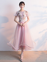 Tea-length Jewel Bridesmaid Dress Short Sleeve Tulle