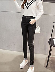 Women's High Rise High Elasticity Jeans Pants,Simple Slim Solid