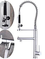 Art Deco/Retro Tall/­High Arc Centerset Widespread Rotatable with  Ceramic Valve Single Handle One Hole for  Chrome , Kitchen faucet