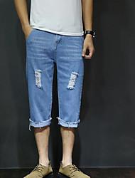 Homme Street Chic Taille Normale Micro-élastique Short Pantalon,Ample