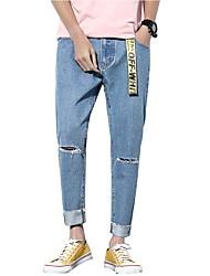 Homme simple Taille Normale Micro-élastique Jeans Pantalon,Mince Toile de jean Couleur Pleine Couleur unie
