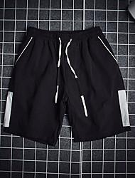 Men's High Waist Inelastic Loose Pants,Simple Straight Solid