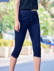 Women's High Waist Micro-elastic Jeans Pants,Simple Bodycon Solid