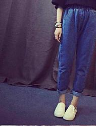 Women's High Waist Micro-elastic Harem Pants,Simple Harem Solid