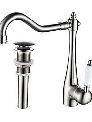 Contemporary Tall/High Arc Centerset Rotatable with  Ceramic Valve Single Handle One Hole for  Nickel Brushed , Kitchen faucet