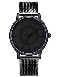 Mulheres Homens Relógio Esportivo Relógio Militar Relógio Elegante Relógio de Moda Relógio de Pulso Bracele Relógio Relógio Casual Japanês