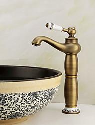 Antigo Conjunto CentralVálvula Cerâmica Monocomando e Uma Abertura for  Cobre Antigo , Torneira pia do banheiro