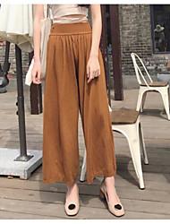 Feminino Moda de Rua Cintura Média Elástico Solto Perna larga Calças,Perna larga Cor Única