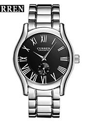 Women's Men's CURREN Fashionable High-Grade Contracted Fine Steel Quartz Watch